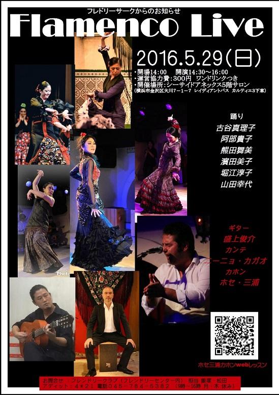 2016.5.29金沢文庫2.jpg
