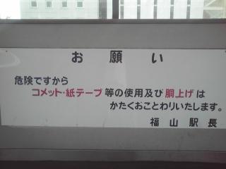 101119_1304_01.jpg